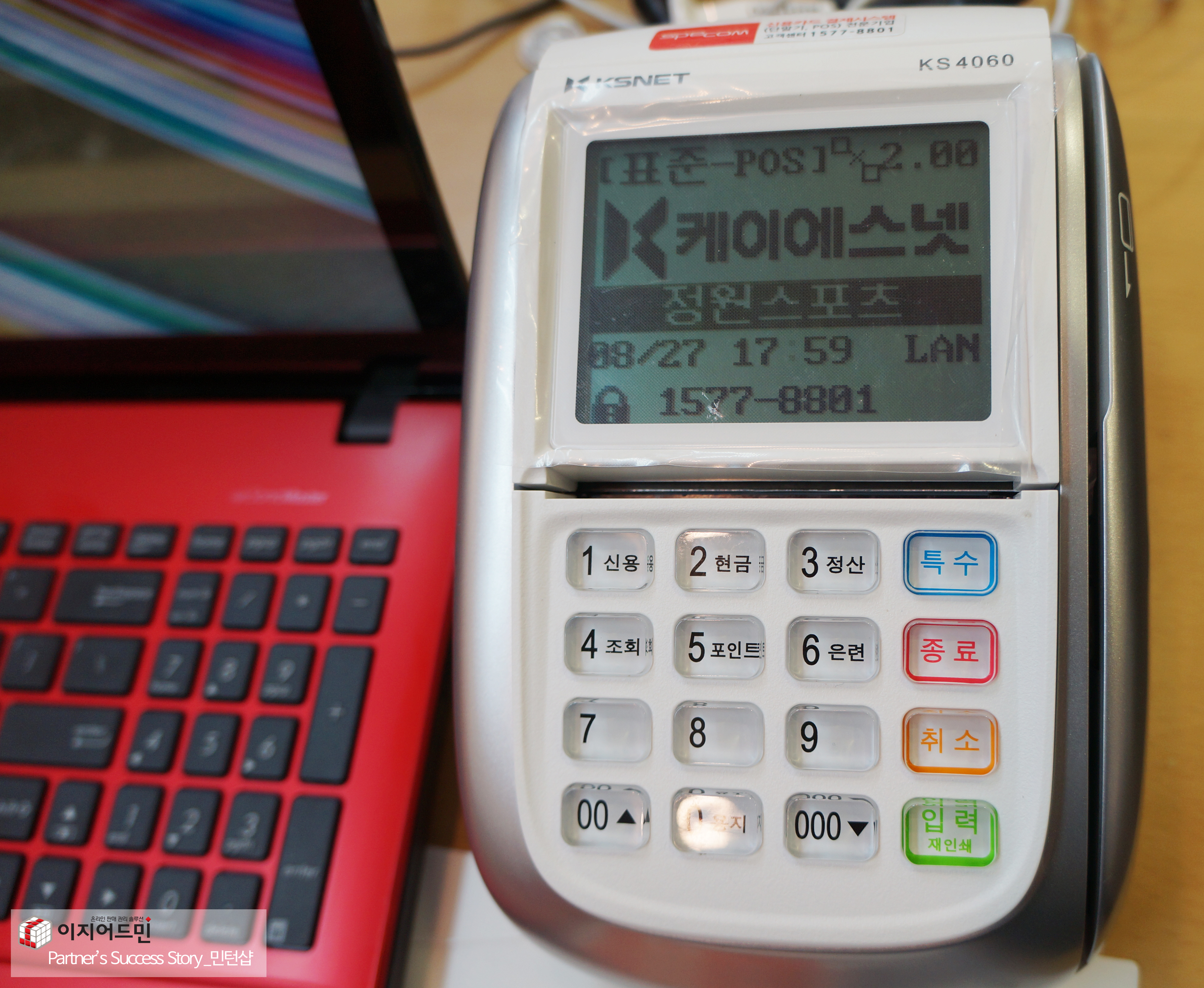 DSC08155