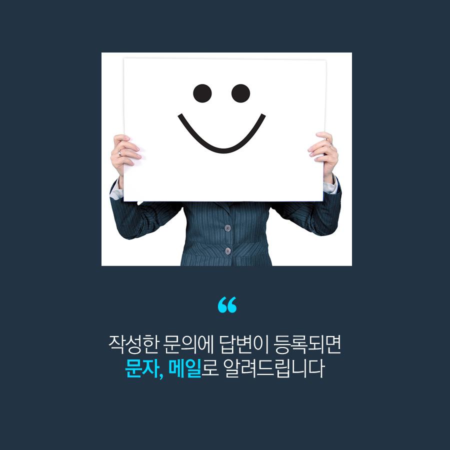 문답게시판08