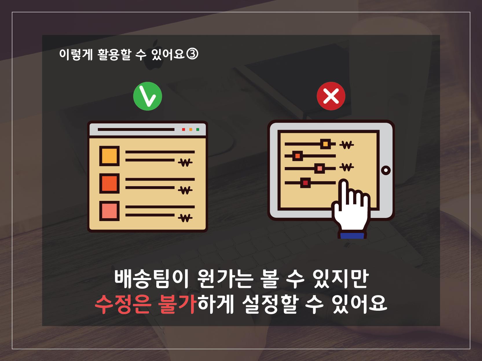 카드뉴스 이미지 변경-09