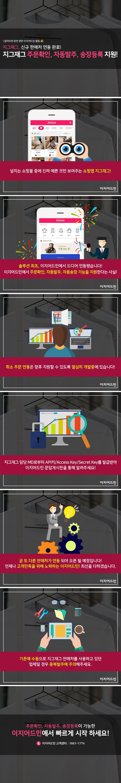 0821_지그재그_카드뉴스