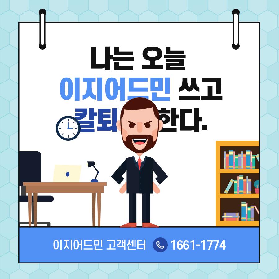 0116_추가송장_카드뉴스3