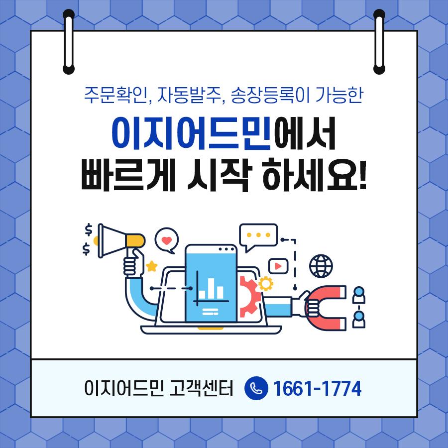 0128_메이크글로비_SNS05